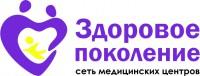 ЗДОРОВОЕ ПОКОЛЕНИЕ, логотип