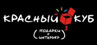 Логотип КРАСНЫЙ КУБ