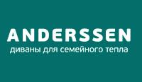 ANDERSSEN, логотип