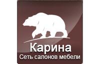 КАРИНА, логотип