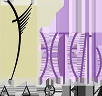 Логотип ЭСТЕЛЬ АДОНИ