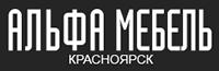 АЛЬФА-МЕБЕЛЬ, логотип