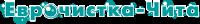 ЕВРОЧИСТКА-ЧИТА, логотип