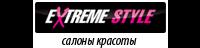 EXTREME STYLE, логотип