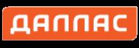 ДАЛЛАС, логотип