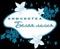БЕЛАЯ ЛИЛИЯ, логотип
