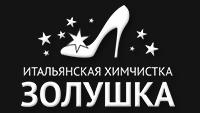 ЗОЛУШКА, логотип