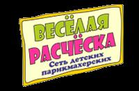 ВЕСЁЛАЯ РАСЧЁСКА, логотип