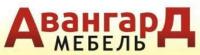 АВАНГАРД, логотип