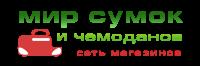 Логотип МИР СУМОК И ЧЕМОДАНОВ