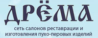 ДРЁМА, логотип