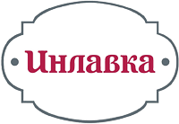 ИНТЕРЬЕРНАЯ ЛАВКА, логотип