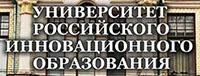УНИВЕРСИТЕТ РОСССИЙКОГО ИННОВАЦИОННОГО ОБРАЗОВАНИЯ, логотип