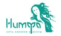 НИМФА, логотип