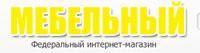 Логотип МЕБЕЛЬНЫЙ