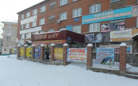 Усолье-Сибирское, Ленина 95,