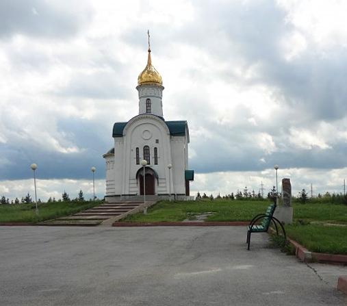 погода в пгт краснобродском кемеровская область