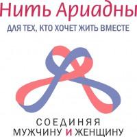 служба знакомств в иркутске отзывы