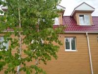 Дома престарелых в иркутске отзывы как обслуживают пожилых людей на дому