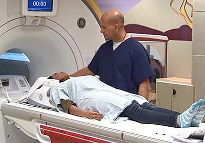 Новосибирские клиники проводящие диагностику мрт коленных суставов малоподвижность плечевого сустава